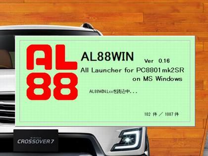 AL88_01.jpg