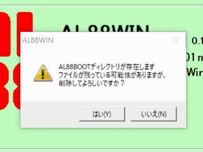 AL88_02.jpg